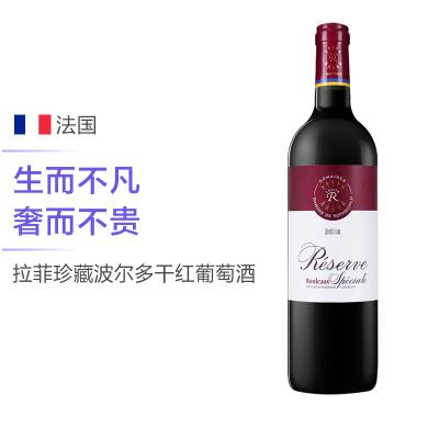 LAFITE拉菲珍藏波爾多干紅葡萄酒750ML