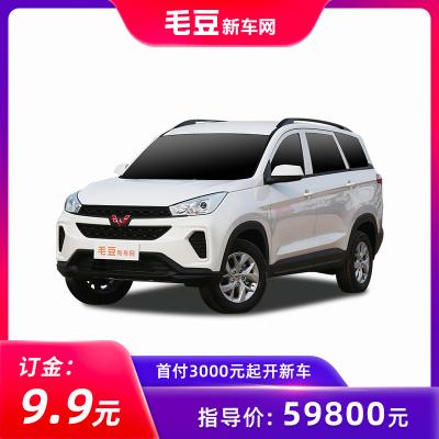 五菱宏光S3 2019款 1.5L 手动标准型 国VI