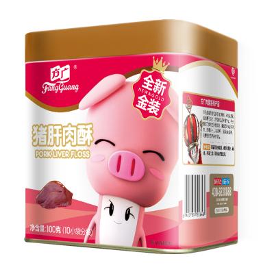 方广 宝宝零食 猪类肉松 肉酥≠肉松 猪肝肉酥肉粉松 100G/罐装 含钙(10小袋分装)