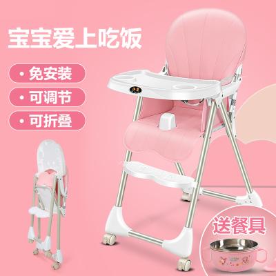 智扣宝宝餐椅吃饭折叠携便婴儿座椅餐桌椅儿童餐椅bb宜家凳子多功能
