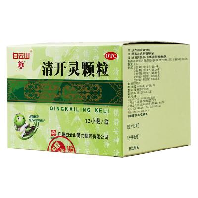 白云山 清開靈顆粒 3g*12袋/盒 病毒性感冒 上呼吸道感染 急性咽炎