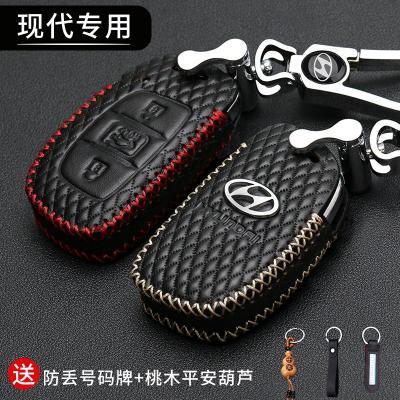 2019款新北京现代领动名图朗动ix35菲斯塔途胜瑞纳ix25汽车悦动钥匙扣钥匙包套18-20款