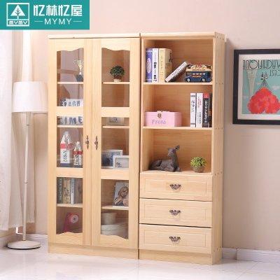 杞沐实木书柜带组合储物置物柜简易儿童书橱玻璃松木落地书柜书架