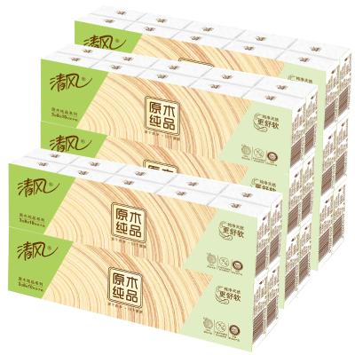清風原木純品手帕紙3層120包可選8張/包迷你便攜餐巾紙家庭裝衛生紙