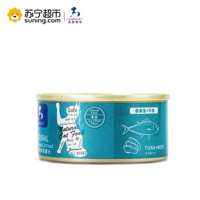 英国普宠(GENERAL PET)吞拿鱼牛肉口味猫罐头80g