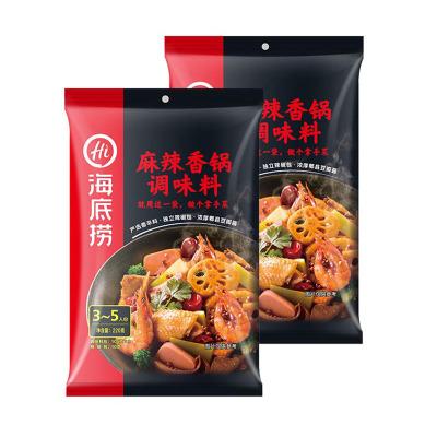 海底撈 麻辣香鍋調味料220g*2 袋裝 麻辣味 就用這一袋 做個拿手菜 一料多用 秒變大廚