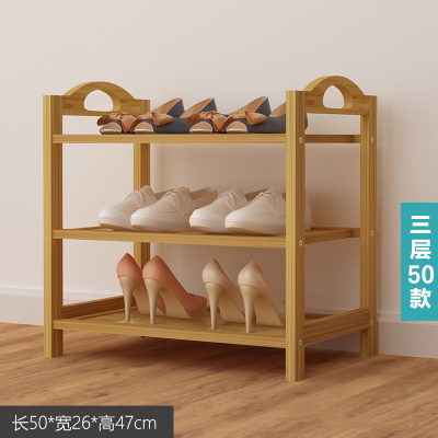 家时光 楠竹全板鞋架门口鞋柜经济型简易家用省空间小鞋架子宿舍
