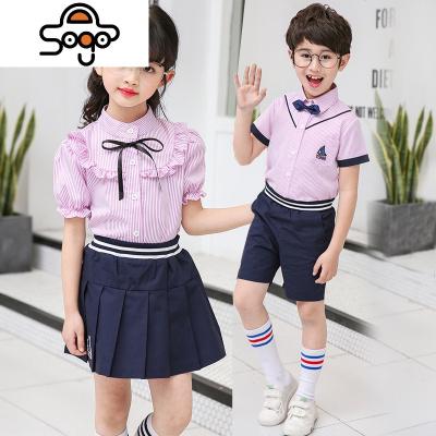 粉色襯衫小學生班服1-6年級男童校服套裝學院風女童幼兒園園服