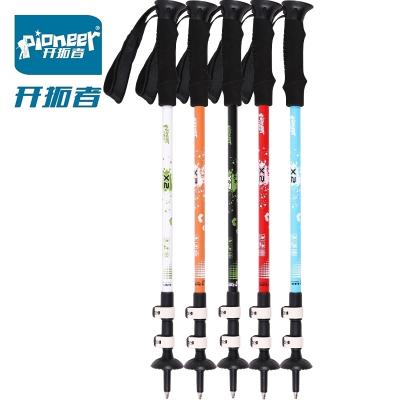 開拓者(Pioneer)戶外登山杖鋁合金三節杖手杖拐杖外鎖伸縮拐棍旅游裝備