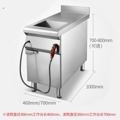妖怪大型商用全自動滾筒炒菜機智能炒菜鍋炒菜機器人炒飯機
