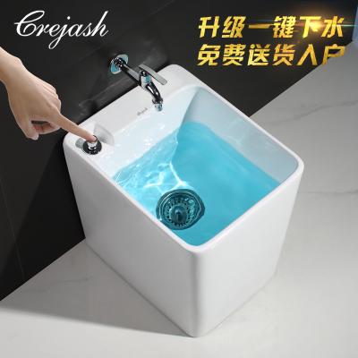 Crejash東尼Crejash東尼衛浴公司 拖布池拖把衛浴公司 拖布池拖把池陶瓷方形 陽臺墩布池拖把盆靠墻 配自動下水