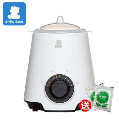 小白熊 婴儿暖奶器宝宝多功能温奶器 婴儿热奶器HL-0607