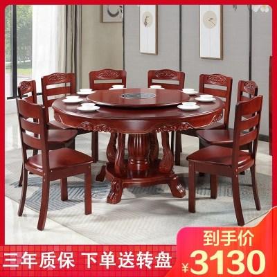 青木川 实木餐桌 圆桌饭桌 餐桌椅组合 带转盘仿古圆形餐桌家用吃饭桌子圆台1.8米1.5米 餐厅酒店家具现代中式