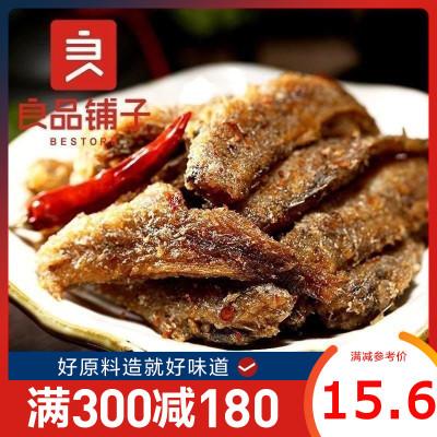 【良品鋪子】香酥小黃魚188g*1袋舟山特產香辣味小吃小黃魚干零食即食海鮮袋裝