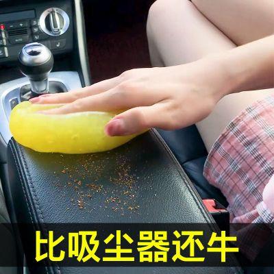 珍雨潔,ZHENYUJIE【抖音同款】多功能清潔軟膠汽車內飾清潔泥車內縫隙粘灰除塵神器