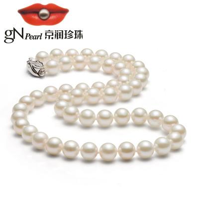 京润珍珠 致悦 正圆/强光925银扣 白色淡水珍珠项链全珠链 珠宝送女友