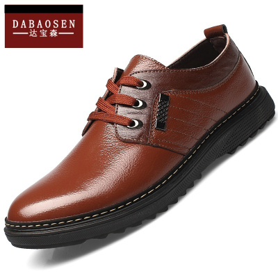 DABAOSEN達寶森春夏季休閑皮鞋低高幫鞋商務鞋男皮鞋男士皮鞋厚底男鞋休閑鞋
