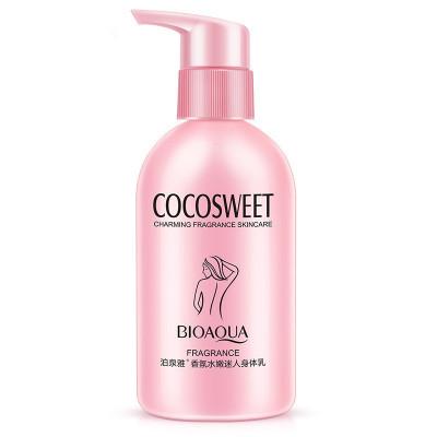 泊泉雅香氛水嫩迷人身体乳250ml滋润嫩滑补水保湿柔滑水嫩改善肌肤干燥呵护肌肤男女通用
