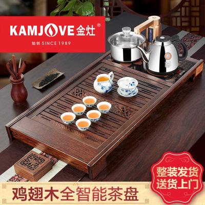 KAMJOVE/金灶 R-350A 鸡翅木实木茶盘 手工精雕木雕泡茶机 功夫茶具 茶具套装 套装搭配全智能V9自动上水壶