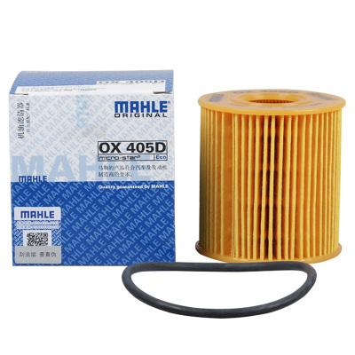 馬勒(MAHLE)機油濾清器OX405D 愛麗舍/畢加索/C2/C3-XR/C4L/C5/世嘉/307/308/408