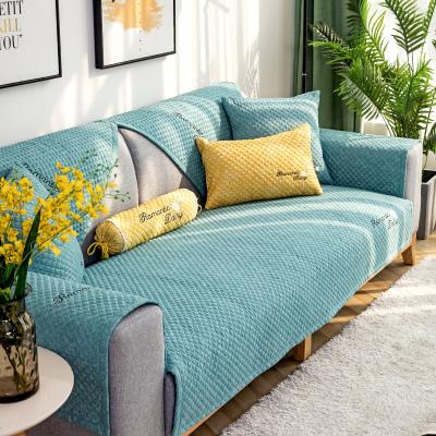 原色馨居 沙發墊現代簡約時尚北歐客廳四季通用123組合沙發套純色防滑定制