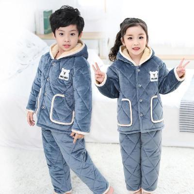 儿童睡衣冬季三层夹棉加厚款男女孩法兰绒套装水晶贝贝绒宝宝棉袄 威珺
