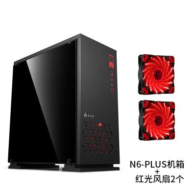 金河田预见N6PLUS台式电脑机箱游戏侧透背线M-ATX黑色机箱+2个红光风扇