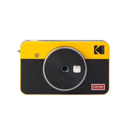 柯達(Kodak)C210R 拍立得相機 一次成像無墨打印即拍即得 藍牙連接手機拍照打印一體機 黃色