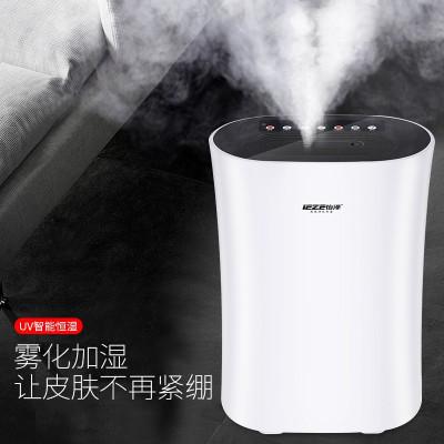 怡澤YZ-K12 X9純奢加濕型空氣凈化空氣器