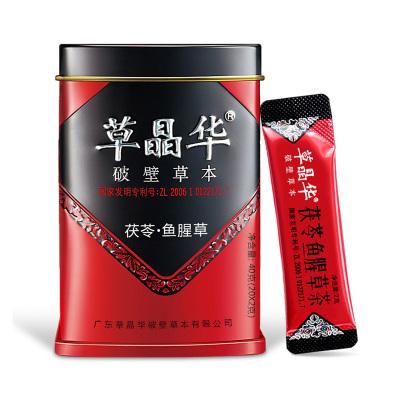 草晶華茯苓魚腥草破壁草本代用茶沖飲顆粒 正品破壁粉可搭配山藥