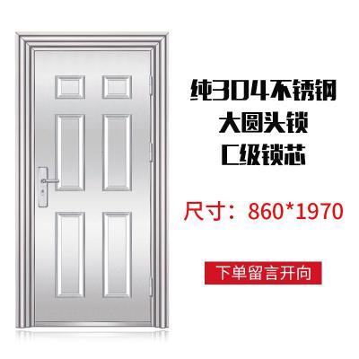 304不銹鋼門單門 定制不銹鋼大門雙開門農村家用鐵門進戶門防盜門