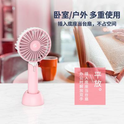 蘊森家居手持小風扇USB充電迷你風扇辦公室桌面安靜可調節便捷風扇加大風力風扇子 粉色1個