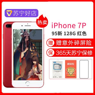 【二手95新】Apple iPhone 7 Plus 128GB 红色 二手苹果7p 国行正品 全网通4G 二手手机