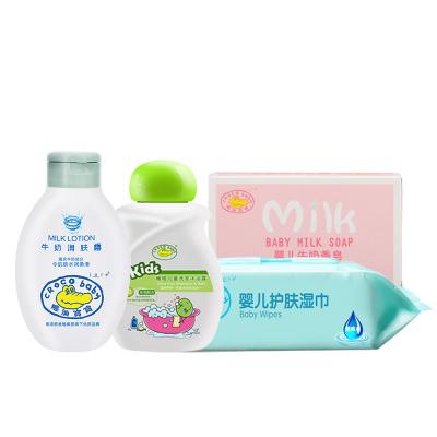 CROCO baby鱷魚寶寶 母嬰洗護用品便攜禮享裝 洗發沐浴露潤膚露牛奶香皂護膚濕巾 清潔護膚4件套