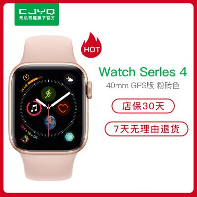 【二手95新】Apple Watch Series 4智能手表 苹果S4 粉色GPS+蜂窝版 (40mm)四代国行原装