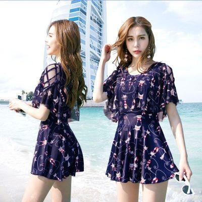 韩国泳衣女两件套温泉遮肚保守小胸显瘦小香风学生少女分体游泳衣