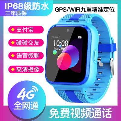 UVR新款全网通4G电话手表GPS定位移动联通电信手表防水视频通话触屏拍照儿童智能手表