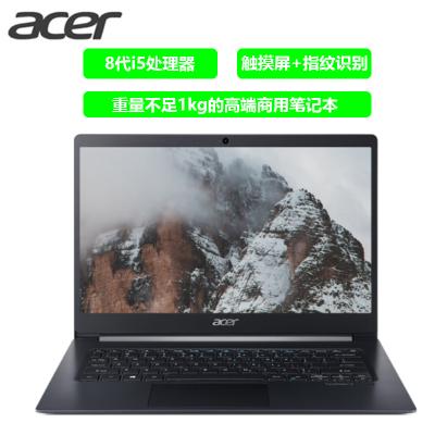 宏碁(Acer)墨舞TMX45 14英寸觸摸控制 72%高色域高清IPS屏商務超輕薄筆記本(i5-8265U 8G 512GBSSDPCIe 微邊框 鎂鋰合金機身 980g) 定制