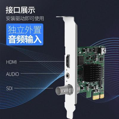 1080P超高清hdmi/sdi視頻采集卡 pcie內置會議卡