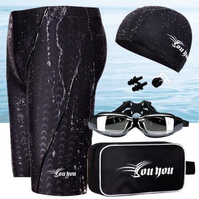 新款泳褲男五分防尷尬溫泉泳裝大碼專業套裝備男士游泳褲