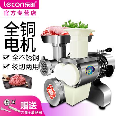 乐创(lecon)LC-JQ01 300斤/h 商用绞肉机灌肠机不锈钢电动台式多功能全自动切片切丝切丁切肉机切片机12型