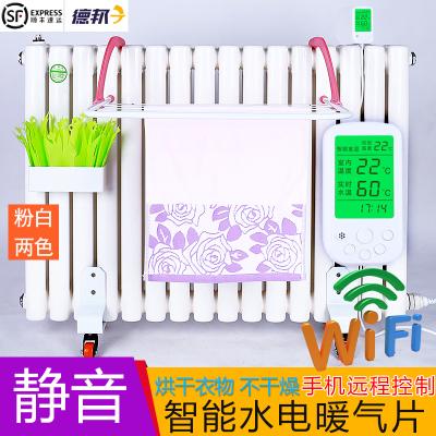 水电暖气片注水取暖器静音不干燥家用散热器卧室客厅智能温控静音双18柱WiFi款供16-20平