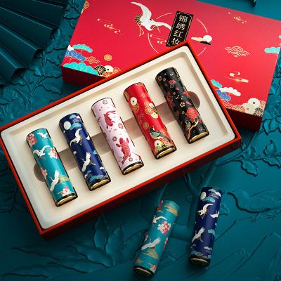 玖美堂錦繡紅妝口紅禮盒(3.5g*5支)女士男士持久不脫色國貨彩妝美妝化妝品
