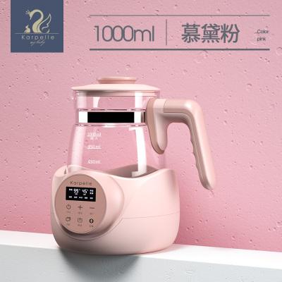英國karpelle恒溫調奶器嬰兒保溫熱水壺智能沖奶機全自動溫奶器暖 24小時恒溫 1.0L