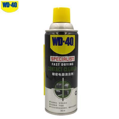 wd-40精密电器仪器清洁剂 快干型wd40主板线路板仪器仪表清洗剂switch手柄漂移修复 触点恢复 360ml