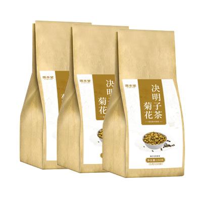 買一發三固本堂菊花決明子茶枸杞金銀花牛蒡根桂花葛根鮮蘆根組合花茶組合茶包代用茶