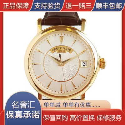 【正品二手95新】百达翡丽(PP)CALATRAVA 自动机械机芯 5153J-001 腕表 时尚 男表