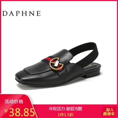 SHOEBOX/鞋柜春條紋平底穆勒鞋半拖女單鞋_1718202035