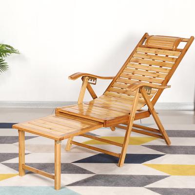 歐若凡竹躺椅家用休閑躺椅折疊午休午睡椅老人折疊椅子靠背懶人老式陽臺