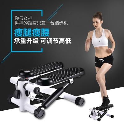 免安装静音踏步机家用减肥机迷你多功能脚踏机闪电客健身器材男女通用液压式踏步机